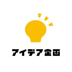 福岡の看板屋アイデア企画